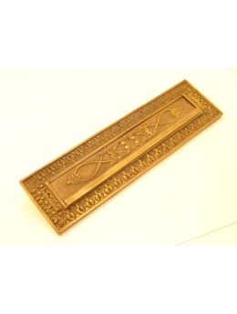 Letter plate Brass Antique 26 x 32mm